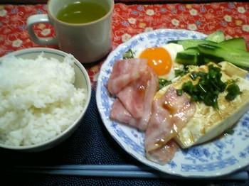 目玉焼き&豆腐ステーキ&ベーコン