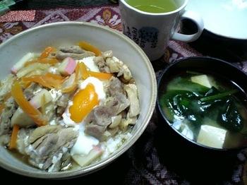 牛肉卵丼&味噌汁
